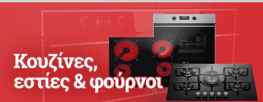 Κουζινες_φουρνοι_kolomvouni.gr