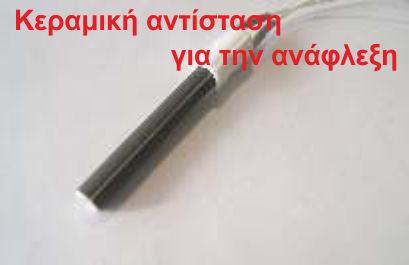 levitas-pellet-aytokatherizomenos-BIOMAX_5/kolomvouni.gr
